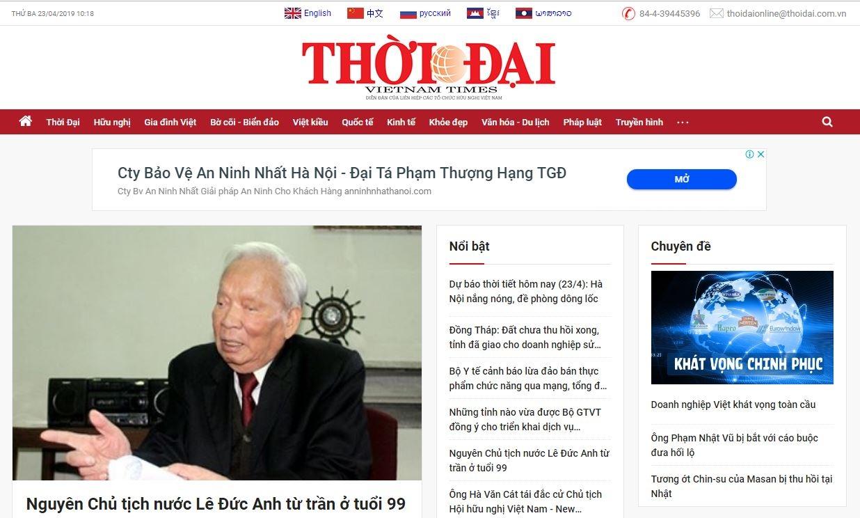 bao dien tu thoi dai chinh thuc ra mat giao dien moi tu 06042019
