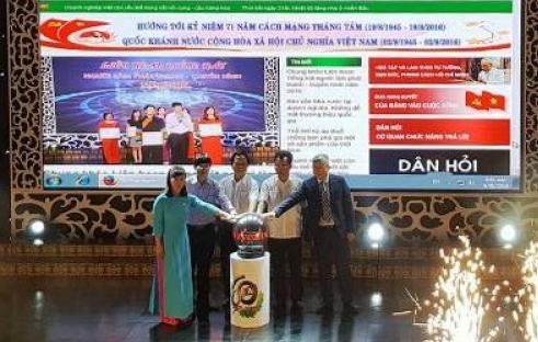 Ra mắt website Đài PT-TH Thái Nguyên